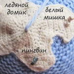 96b4601034-kukly-igrushki-vyazanaya-planeta-igrushka-n9413