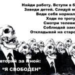 free_russian