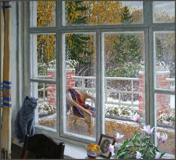 Откройте окна!