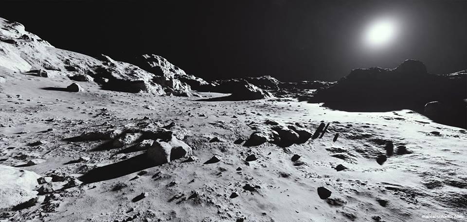Лунные камни